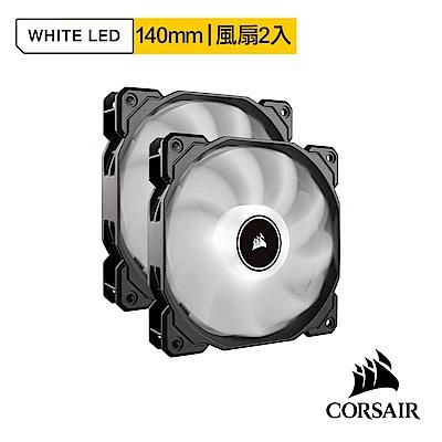 【CORSAIR】AF140 LED 140mm低噪音散熱風扇- 白光-雙包裝