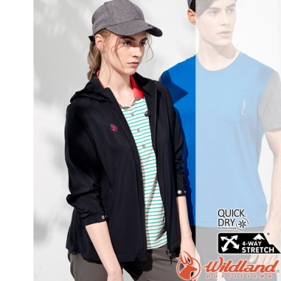 Wildland 荒野 0A81911-54黑色 女彈性透氣輕薄外套 抗UV遮陽外套/透氣夾克/連帽防曬/登山運動