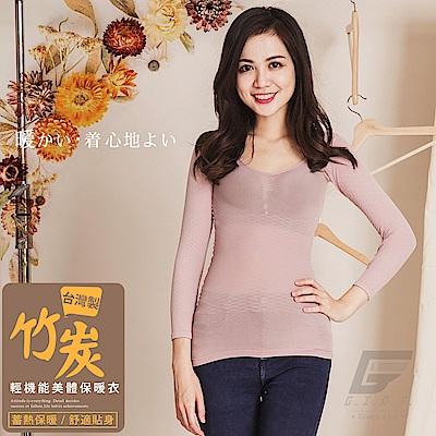 GIAT 台灣製輕機竹炭內搭保暖衣(芋紫)