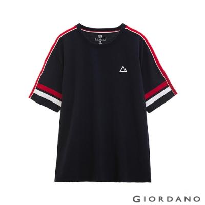 GIORDANO 男裝G-MOTION拼接織帶撞色短袖T恤 -06 標誌海軍藍