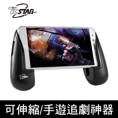 TCSTAR 手機遊戲握把 TCG-GH003BK