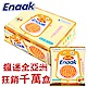 (活動)韓國Enaak 香脆點心麵隨手包1盒(16gx30包)小雞麵 product thumbnail 1