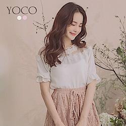 東京著衣-YOCO  優雅唯美蕾絲圓領荷葉袖上衣-S.M.L(共兩色)