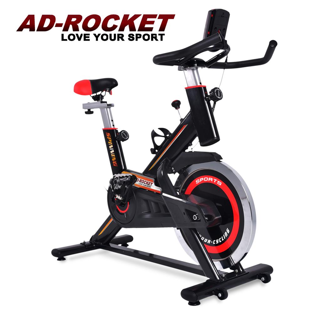 AD-ROCKET 極速飛輪健身車 18kg