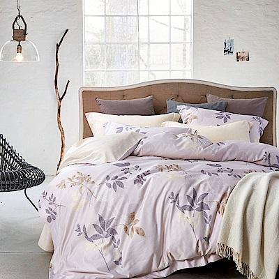 DESMOND岱思夢 加大 天絲床包枕套三件組(3M專利吸濕排汗技術) 墨玉