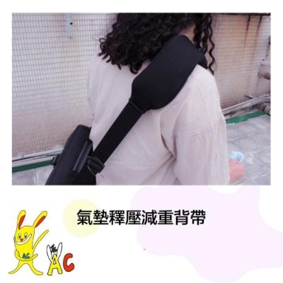 【台灣製造】OA1601N反重力氣墊減壓背帶單背款(共一條)黑色