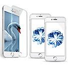 iPhone 6/6s Plus 5.5 透明高清全屏鋼化玻璃膜手機螢幕保護貼(非滿版)