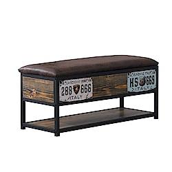 MUNA查德3.3尺儲物雙層凳  100X40X47cm