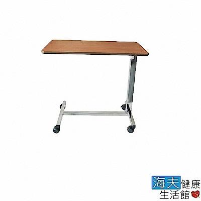 建鵬 海夫 JP-751-1 升降式附輪餐桌
