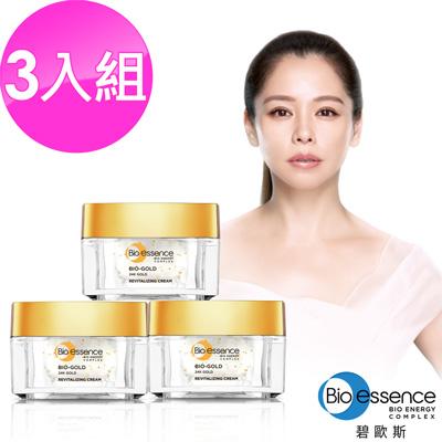 Bio-essence 碧歐斯 BIO金萃黃金賦活霜40G(3入組)