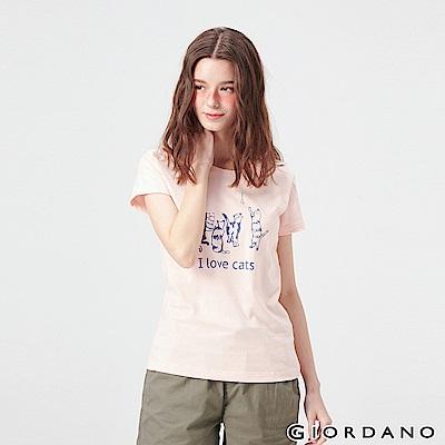 GIORDANO 女裝可愛貓咪印花純棉T恤-02 蝦餃粉
