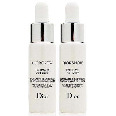 Dior迪奧 雪晶靈透亮光采精華乳7ml(禮盒拆售無盒版) x2入