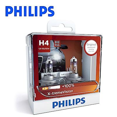 PHILIPS 飛利浦 車燈 超極光XV+亮100%公司貨(H11)