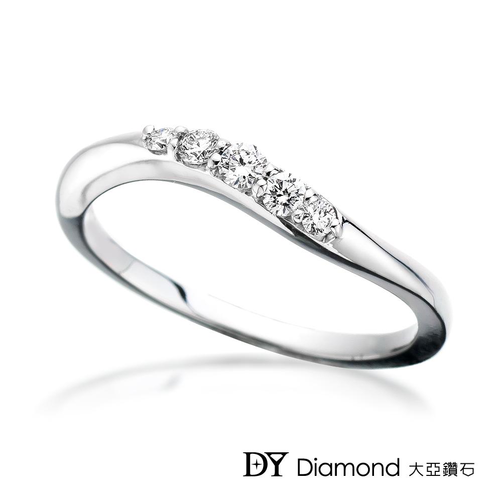 DY Diamond 大亞鑽石 18K金 時尚簡約鑽石線戒