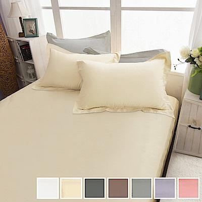 BUNNY LIFE 雙人床包-200織絲光精梳棉