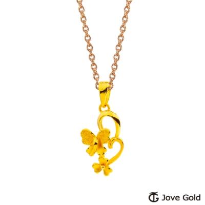 JoveGold漾金飾 花園精靈黃金墜子 送項鍊