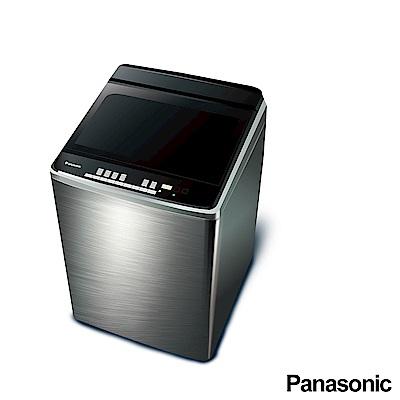 Panasonic國際牌17kg超變頻直立式洗衣機 NA-V188EBS/S(不鏽鋼)
