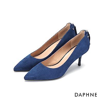 達芙妮DAPHNE 高跟鞋-拉鍊鉚釘百搭尖頭高跟鞋-藍
