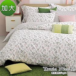Tonia Nicole東妮寢飾 紅莓花澗100%精梳棉兩用被床包組(加大)