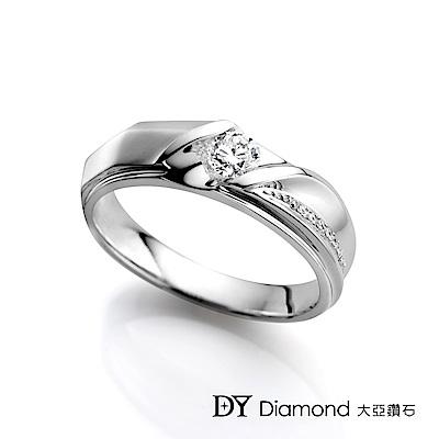 DY Diamond 大亞鑽石 18K金 0.15克拉 時尚風格男戒