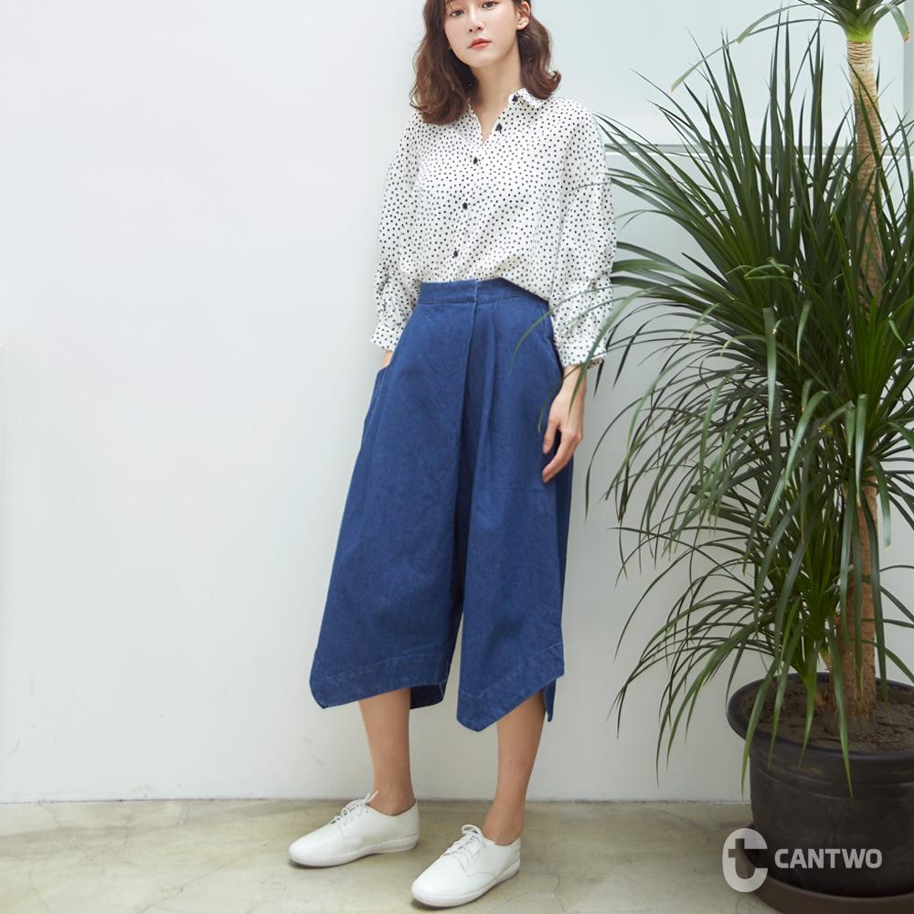 CANTWO不對稱剪裁寬褲-共兩色