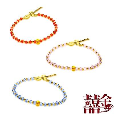 囍金 簡約素面金珠 999千足黃金經典水晶手鍊(7色可選)