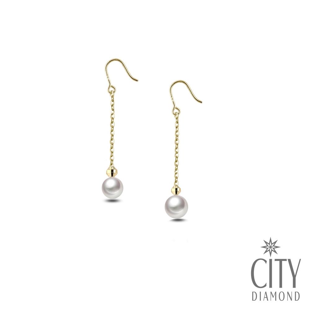 City Diamond引雅【東京Yuki系列】18K日本AKOYA珍珠5mm黃K長垂耳環