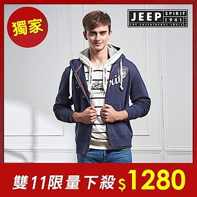 JEEP-美式冒險休閒連帽外套-男女適穿-深藍色