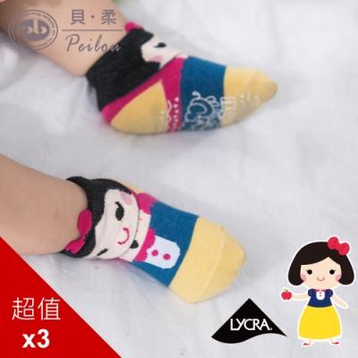 貝柔童話故事公主寶寶襪(寬口襪)-白雪公主(三雙組)