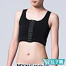 束胸 前扣式超薄透氣掛鉤半身 LESGO
