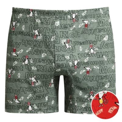 DADADO-鈔票鼠 M-3L 印花四角男內褲(紅)舒適寬鬆