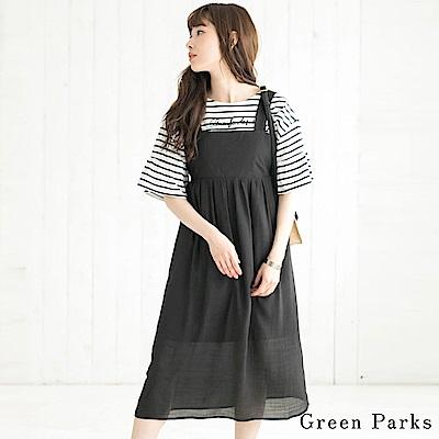 Green Parks 後綁帶設計背心洋裝-黑色