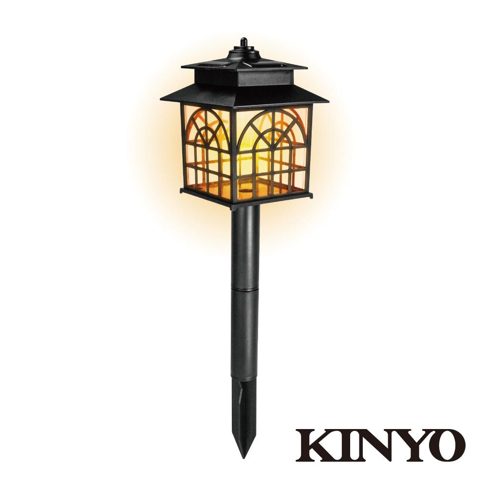 KINYO 日式太陽能LED庭園燈GL6025