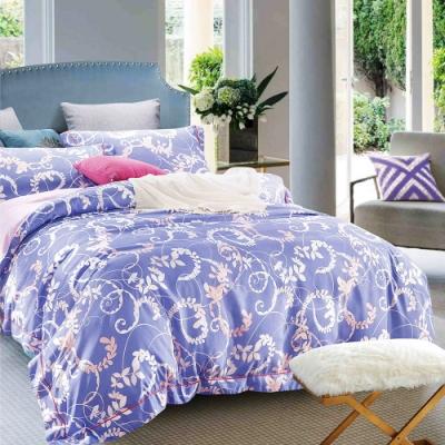 Saint Rose 瑪奇朵-藍 加大天絲+3M專利吸濕排汗 枕套床包三件組
