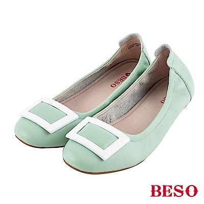 BESO 旅行女王 方釦摺疊娃娃鞋~綠