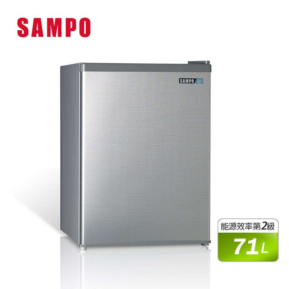 (福利品)SAMPO 聲寶71公升單門冰箱SR-B07