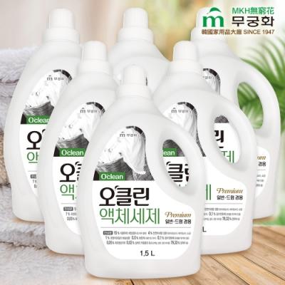 【韓國MKH無窮花】O clean剋零大師 白金極效濃縮環保洗衣精 1.5L x6瓶