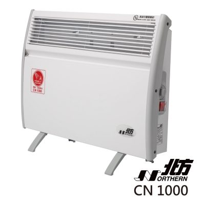 北方-對流式電暖器-CN1000(浴室、室內用)