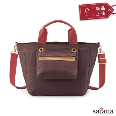 satana - Soldier 多隔層手提包/斜背包 - 小豆色