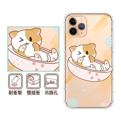 反骨創意 APPLE 全系列 彩繪防摔手機殼-Q貓日常-賣萌貓