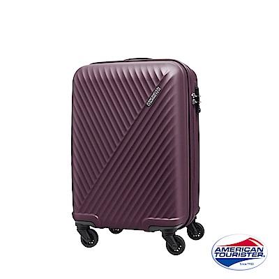 AT美國旅行者 20吋Visby線條防刮硬殼登機箱(紫)