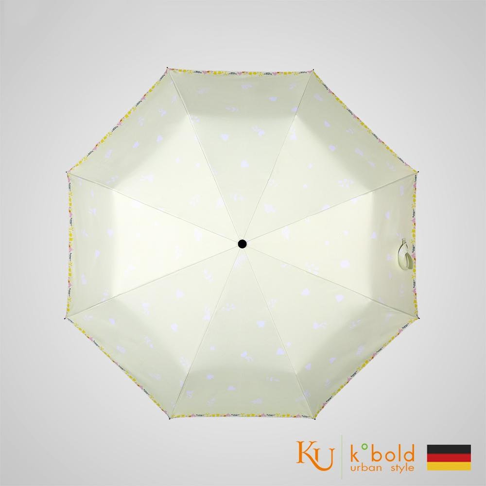 德國kobold 8K晴雨兩用傘-公主系列 美女與野獸