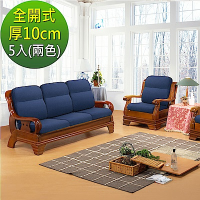 LooCa 富貴厚10cm全開式兩用沙發墊(5入)