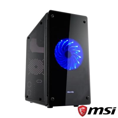 微星B460平台[天道城主]i9-10900F/16G/GT710/256G_SSD