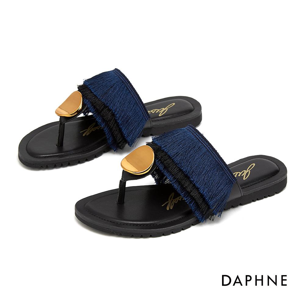 達芙妮DAPHNE 涼鞋-異國風情金屬圓扣拚接流蘇平底拖鞋-寶藍