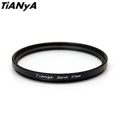 Tianya天涯49mm星芒鏡(6線星芒鏡即*字星芒鏡;不可轉)