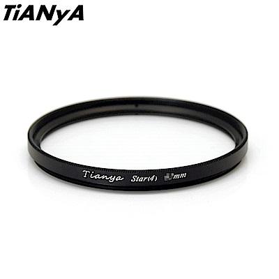 Tianya天涯82mm星芒鏡(6線星芒鏡即*字星芒鏡;不可轉)