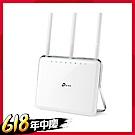 TP-Link Archer C9 AC1900 無線雙頻網路wifi分享器 路由器