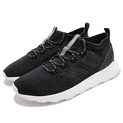 adidas 休閒鞋 Questar Rise 男鞋