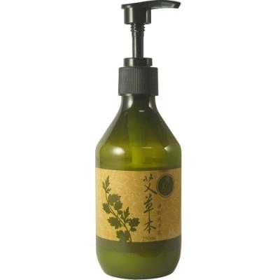 艾草淨化洗手乳250mlx5瓶